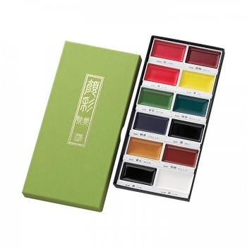 GANSAI TAMBI Watercolor Box Set - 12 Color Palette