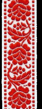Woven Jacquard Trim Ribbon width 40 mm / 1m / red