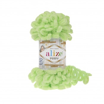 Alize Puffy / 100g / 41 Pistachio
