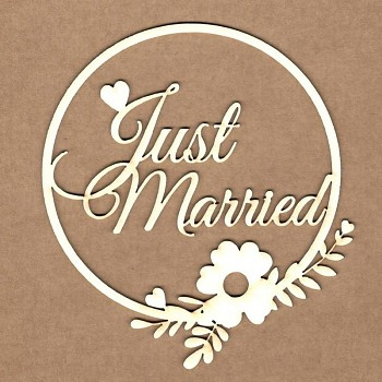 Chipboards - Just Married / 8,5cm / 1ks