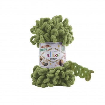 Alize Puffy / 100g / 485 Green