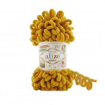Alize Puffy / 100g / 02 Mustard